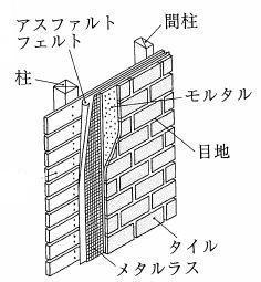 図ー19.jpg