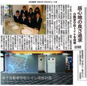 新聞記事とカラー写真.jpg