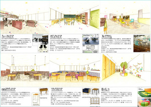 米子自動車学校-S2-3.jpg