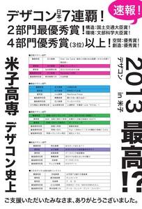 kekka_sokuhou.jpg
