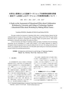 studypaper.jpg